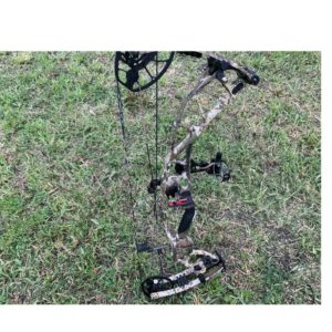 This is a picture of the hoyt HyperForce hunting bow.